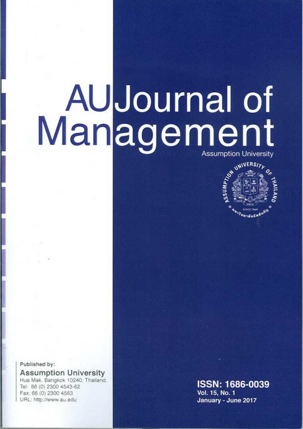AU Journal of Management Volume 15 No. 1 Jan-June 2017