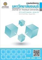 วารสารวิชาการ มหาวิทยาลัยธนบุรี-ปีที่10-ฉบับที่22-พค-สค-2559