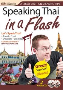 speakthaiinflash