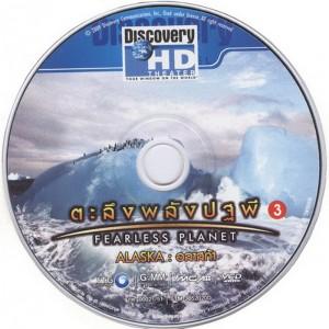 CD_1_010356