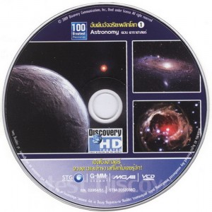 CD_1_010456