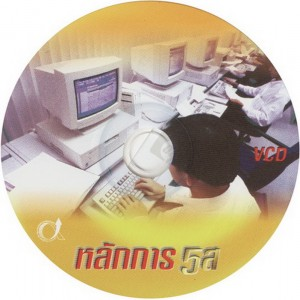 CD_1_160256