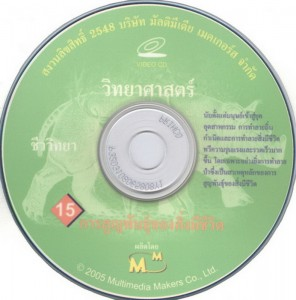CD_2_010356