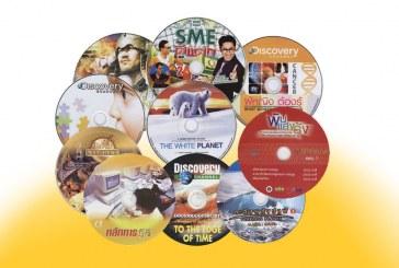 แนะนำCD-DVD (ประจำปี 2556)