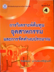 BK_10_010758