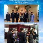 เจ้าหน้าที่สถานฑูตสาธารณรัฐจีน (ไต้หวัน)