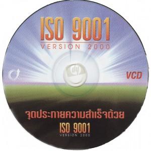 CD581216 dis2