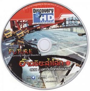 CD_1_160756