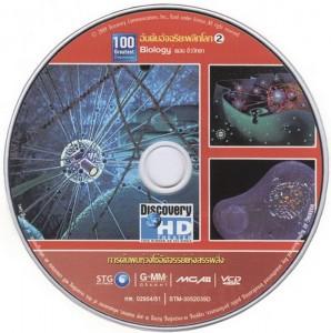 CD_2_160756