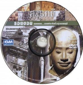 CD_581116 dis 1