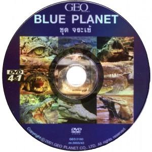 CD_581116 dis 2