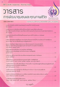 JN_1_010858