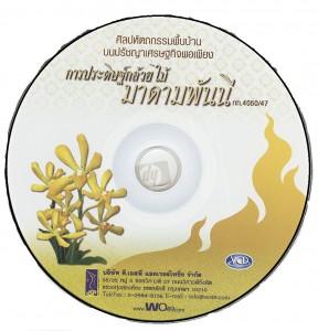 CD02_010559