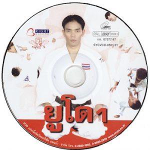 CD_02_010859