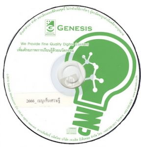 CD_02_160859