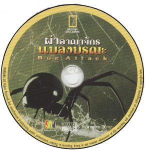 CD_1_010759