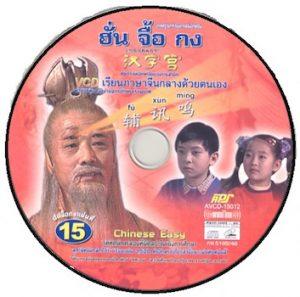cd_1_011059
