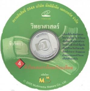 CD_1_160159