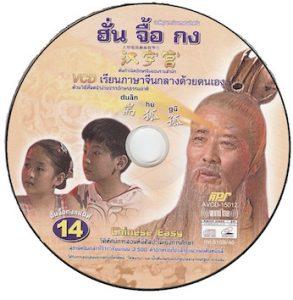 CD_1_160759