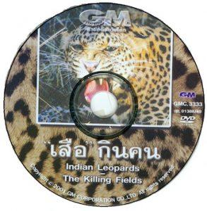 CD_1_160959