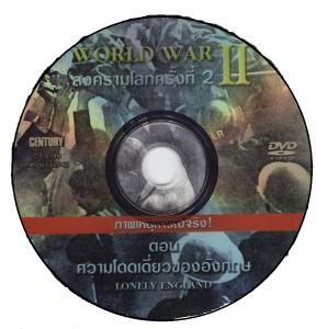 CD_2_010459