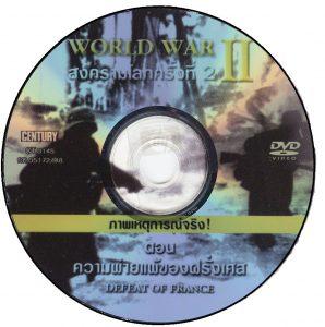 CD_2_010659