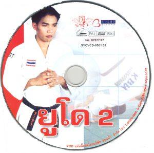 cd_2_021159