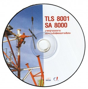 CD_2_160459