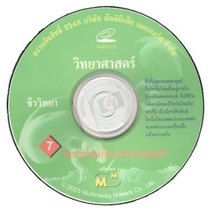 CD_2_160759