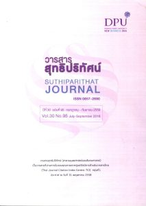 jn_1_161159