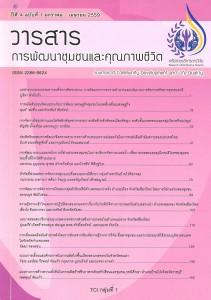 JN_2_010459