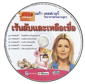 CD_1_160259