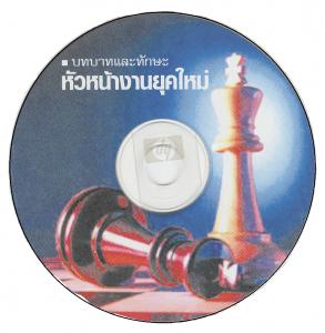 CD_2_160259
