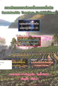 BK_11_160459