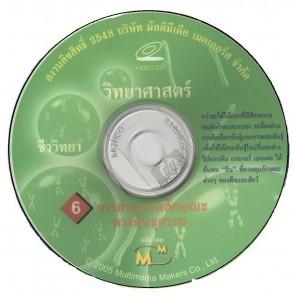 CD_2_160559jpg