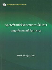 BK_4_010759