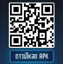 apk_icon