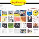 book online-free books-free online-อ่าน-หนังสือ-ออนไลน์-หนังสือความรู้-ฟรี-หนังสือฟรี-ห้องสมุดหมายถึง-หอสมุดเมืองกรุงเทพมหานคร-สำนักหอสมุด มส-ห้องสมุด มส-ห้องสมุดหมายถึง-ห้องสมุด ภาษาอังกฤษ-หนังสือความรู้รอบตัว-ฐานข้อมูล database-search ebscohost-ebscohost journals-อพส-เครือข่ายห้องสมุด-สถาบันอุดมศึกษา-เอกชน-ค้นคว้าข้อมูล-สืบค้น-thailis-งานวิจัย-วิทยานิพนธ์ฉบับเต็ม-TDC-thailis-งานวิจัยฉบับเต็ม-สำนักวิทยบริการ-เทคโนโลยีสารสนเทศ-วิธี-สอน-ห้องเรียน-