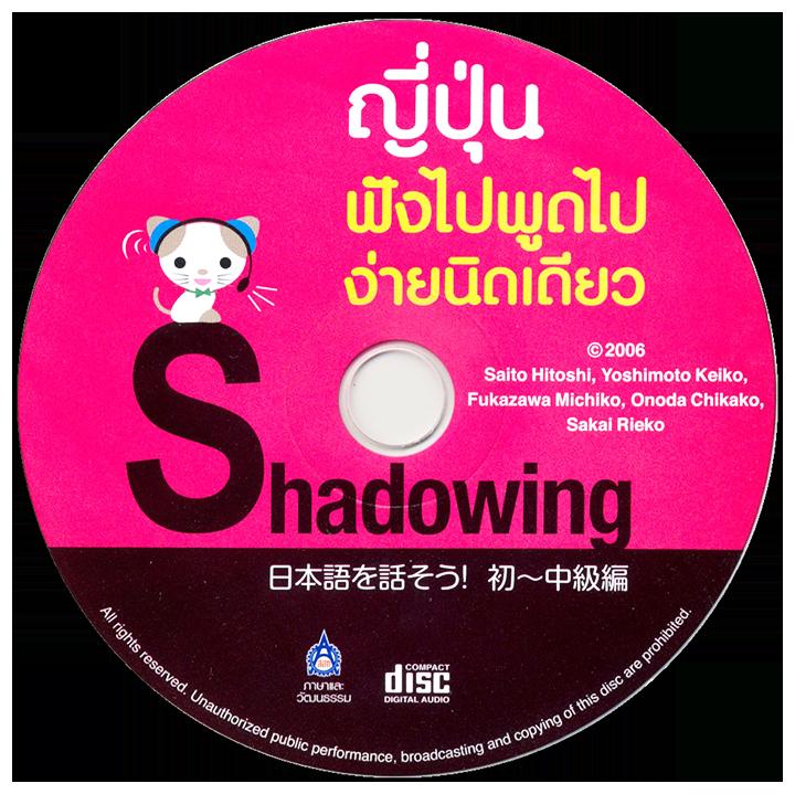 ห้องสมุด-ซีดี-แนะนำซีดี 1 ก.ค. 2560