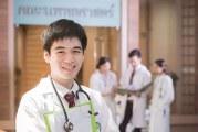 รายชื่อทรัพยากรสารสนเทศ คณะแพทยศาสตร์