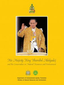 His Majesty King Bhumibol Adulyadej and the Conservation on Natural Resources and Environment, หนังสือ 13 ต.ค. 2560