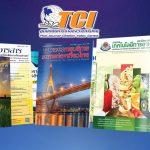 ข้อมูลวารสารวิชาการไทย โดยศูนย์ดัชนีอ้างอิงวารสารไทย (Thai Journal Citation Index Center-TCI ) สาขาวิทยาศาสตร์และเทคโนโลยี