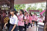 Siam Open House 2017-สยามนิทรรศน์