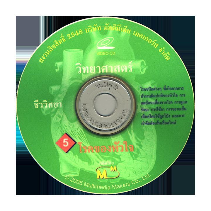 ห้องสมุด-ซีดี-แนะนำซีดี 16 มี.ค. 2561