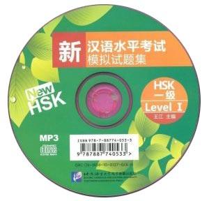 New HSK level 1 ห้องสมุด-ซีดี-แนะนำซีดี 1 ธ.ค. 2561