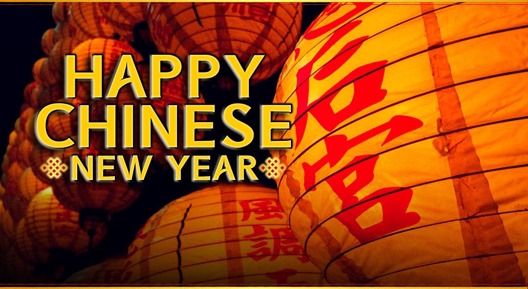 วันตรุษจีนChinese New Year