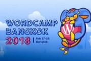 งาน WordCamp Bangkok 2018  มหาวิทยาลัยสยาม