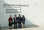 ศึกษาดูงาน ศูนย์การเรียนรู้  ธนาคารแห่งประเทศไทย