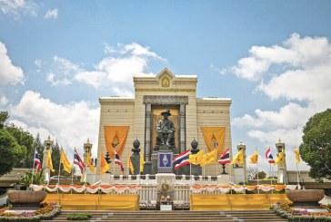 วันสถาปนากรุงเทพมหานคร 21 เมษายน