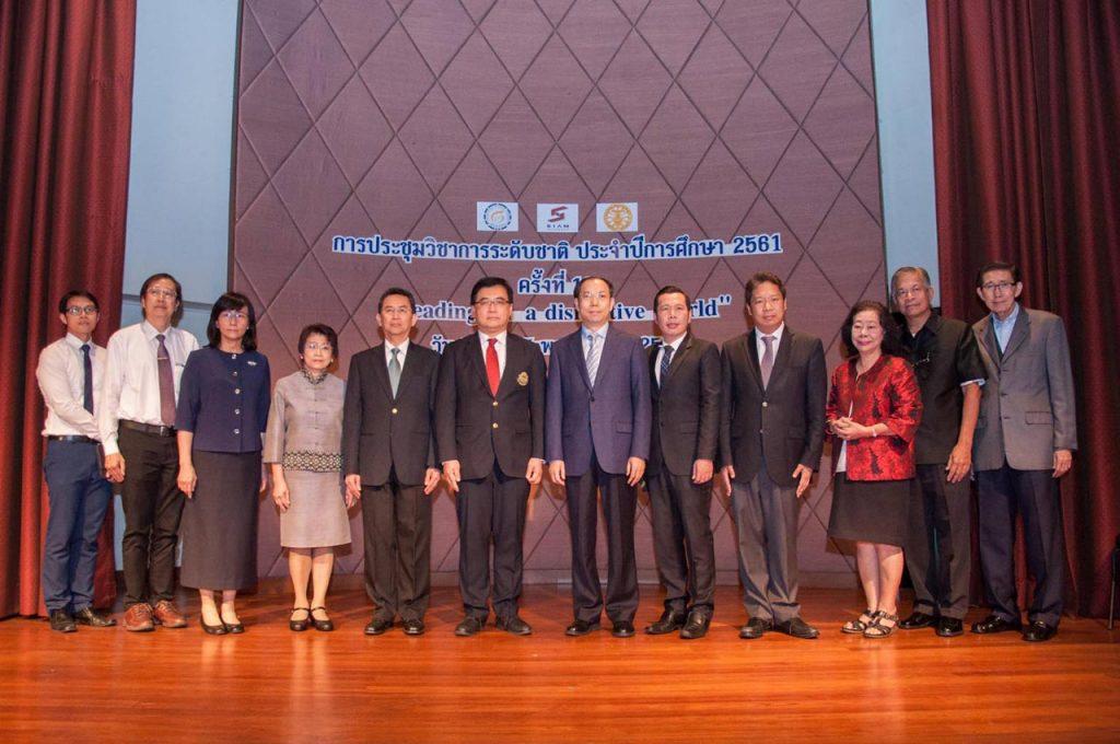 Wei Chunbei-Guangxi University-ผศ.ดร.ณัฐพล นิมมานพัชรินทร์-ผู้อำนวยการ-depa-สำนักงานส่งเสริมเศรษฐกิจดิจิทัล-กระทรวงดิจิทัลเพื่อเศรษฐกิจและสังคม-ดร.พรชัย มงคลวนิช-มหาวิทยาลัยสยาม-ห้องสมุด-library-siam university